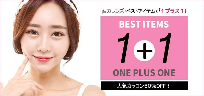best item 1plus1