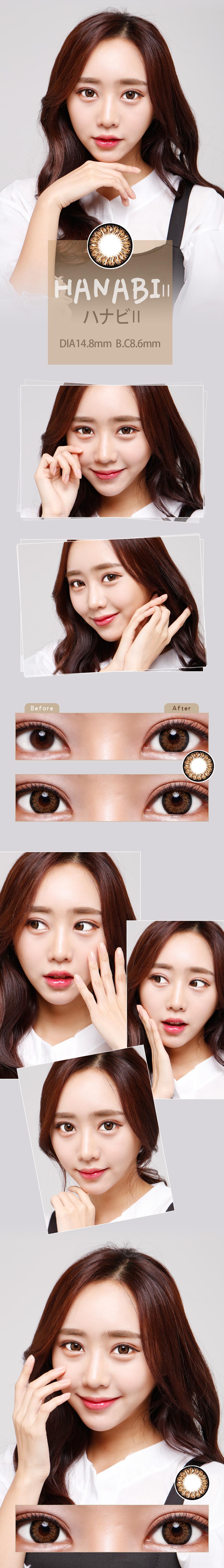 HANABIⅡより素敵な瞳を演出したい方にオススメ